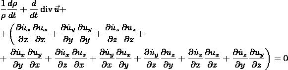 \[ \begin{gathered}   \frac{1} {\rho }\frac{{d\rho }} {{dt}} + \frac{d} {{dt}}\operatorname{div} \vec u +  \hfill \\    + \left( {\frac{{\partial \dot u_x }} {{\partial x}}\frac{{\partial u_x }} {{\partial x}} + \frac{{\partial \dot u_y }} {{\partial y}}\frac{{\partial u_y }} {{\partial y}} + \frac{{\partial \dot u_z }} {{\partial z}}\frac{{\partial u_z }} {{\partial z}} + } \right. \hfill \\    + \left. {\frac{{\partial \dot u_x }} {{\partial y}}\frac{{\partial u_y }} {{\partial x}} + \frac{{\partial \dot u_x }} {{\partial z}}\frac{{\partial u_z }} {{\partial x}} + \frac{{\partial \dot u_y }} {{\partial x}}\frac{{\partial u_x }} {{\partial y}} + \frac{{\partial \dot u_y }} {{\partial z}}\frac{{\partial u_z }} {{\partial y}} + \frac{{\partial \dot u_z }} {{\partial x}}\frac{{\partial u_x }} {{\partial z}} + \frac{{\partial \dot u_z }} {{\partial y}}\frac{{\partial u_y }} {{\partial z}}} \right) = 0 \hfill \\  \end{gathered}  \]